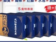 凤仙清足康吃过的人评价如何 报价多少钱一盒