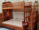 上海飞翔二手家具回收实木家具回收上下床回收桌椅沙发回收