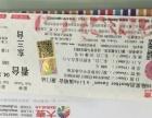 陈奕迅4月30号厦门演唱会