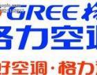 深圳空调维修,拆装,清洗加雪种0755-88363366