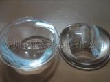 路灯透镜 直径55.6MM凹凸玻璃透镜