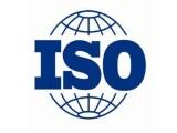 临沂ISO9001认证怎么办理,有什么好处