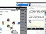 oa软件济宁移动oa,手机oa方案