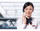 赤峰美菱冰箱售后服务维修电话 欢迎访问-官方网站