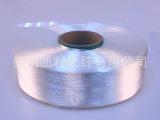 涤纶丝/涤纶长丝/涤纶FDY/有光、半光FDY涤纶丝 化纤