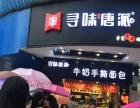 酥香世家密味唐派糕点台湾博瑞滋港派手撕面包唐派加盟
