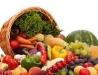专业蔬菜水果粮油配送,承接单位.食堂学校一站式采购