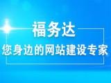 郑州APP软件开发成本,郑州开发一款APP多少钱