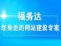 网站建设有哪些流程,郑州网站建设公司