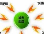 滴客(中国)加盟 汽车租赁/买卖投资20-50万元