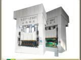 供应成都液压机节能改造,伺服改造及液压机搬迁