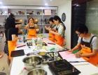 北京甜品培训学习的地方