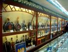 茶叶木质展示展示架烤漆烟酒展示柜