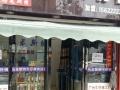 荆州区郢都路郢都学校