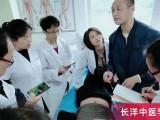 新余哪裏有針灸培訓?中醫正骨康複理療系統學習考證
