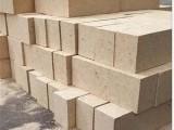 耐火砖 浇注料 高铝砖 轻质保温砖冠豫厂家直销