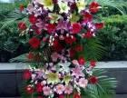 上海市靜安寺常德路銅仁路延安中路實體鮮花店開業開張花籃