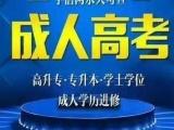 会计专业2020年南宁师范大学函授怎么报名