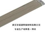 电力牌PP-R437贝氏体耐热钢焊条T/P24管道焊条