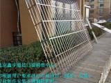 北京朝陽望京安裝窗戶陽臺防盜窗不銹鋼防護網防護欄圍欄