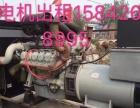 丹东发电机出租,进口发电机租赁,静音发电机租赁