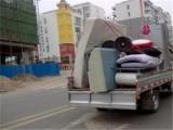 厦门专业搬家拉货,家具拆装,空调移机加氨清洗等