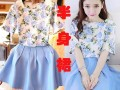 韩版修身显瘦女士半身裙低价批发网上几块钱一件的服装厂家在哪里