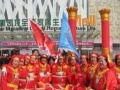阳信凯歌庆典