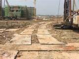 南京高淳铺路钢板出租工地用作便道,临时道路推行