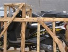 成都哪里可以运输电瓶车可以不拆卸电池邮寄