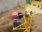 山地挖坑机 山地电线杆挖坑机加盟 农用机械