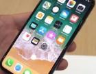 广州iPhone手机回收 高价回收全新二手苹果手机 上门回收