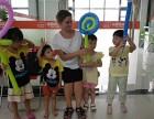 深圳公明英思特英语成人青少年英语培训