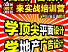 余江广告设计培训
