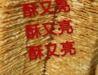 薄脆 五谷煎饼薄脆 传统薄脆 手工炸薄脆