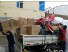 网购家具专业安装 提货送货拆装服务 家具维修修漆