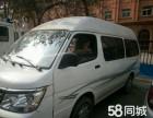 搬家拉货出租一条龙服务 面包车出租搬家拉货郑州市区