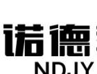 2017年四川农大大专本科学历春季招生安阳报名点诺德教育