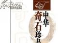 孔夫子网上书店 孔夫子网上书店加盟招商