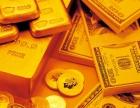 广西东交所招商加盟现货黄金窄幅波动背后的原因