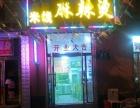 江北 三百货附近, 麻辣烫出兑