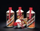 潍坊名酒茅台酒回收2013年茅台酒回收价格查询!