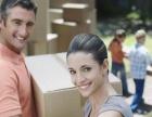 聊城搬家公司,居民搬家,家具拆装,长短途搬家