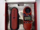 气象仪 风速仪 风向仪 校园工地农业物联网气象站