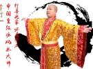 李行一:中国古代皇极派风水大师八字算命厂房办公室别墅看风水