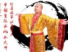 北京古代皇级派风水大师李行一北京办公室别墅企业看风水哪个准