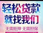 漳州房产抵押贷款 房产抵押贷款服务 解决资金缺口