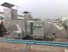 专业工厂净化 新风 排气 降温