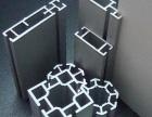 鑫淼供应标摊铝料,会展材料,扁铝联杆支架 横梁联板