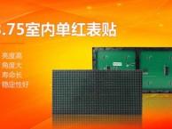 深圳龙华led条屏走字屏广告牌门头电子显示屏LED滚动屏